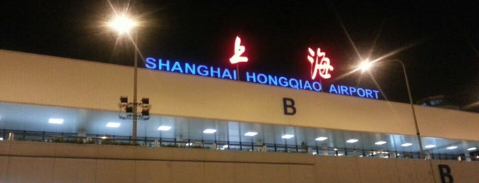 Terminal 1 - Aéroport Shanghaï Hongqiao is one of World AirPort.