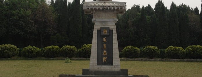 Mausoleum of the First Qin Emperor is one of M 님이 좋아한 장소.