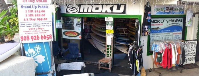 Moku Hawaii is one of USA Trip 2013.