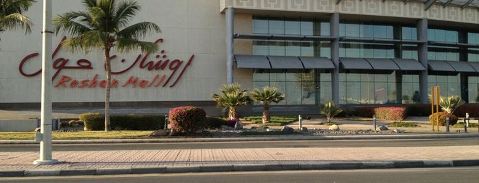 Roshan Mall is one of jeddah.