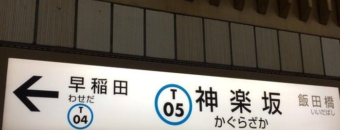 Kagurazaka Station (T05) is one of Japan.