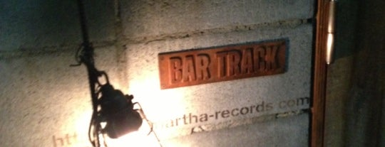 bar track is one of バー.