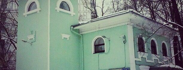 Музей русского лубка и наивного искусства is one of moscow museums.