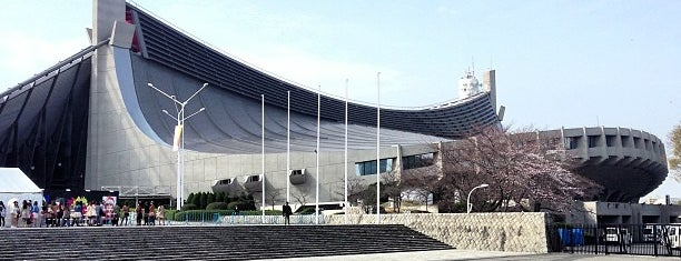 Yoyogi 1st Gymnasium is one of Tokyo 🇯🇵.