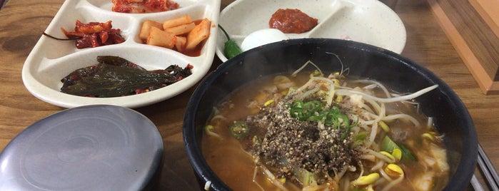 나진국밥 is one of 맛집.