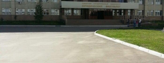 Юридический факультет Самарского университета is one of Orte, die Виталий gefallen.