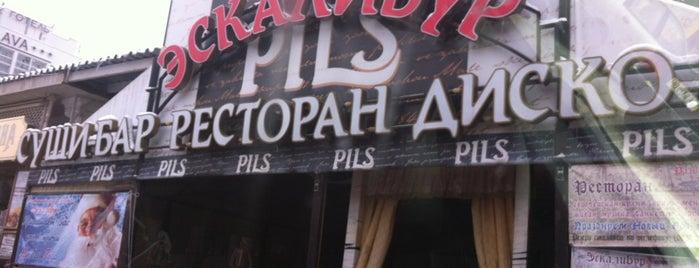 Эскалибур is one of Киев- поесть, отдохнуть, развлечься!:).