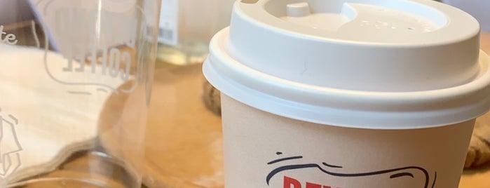 Flat White Specialty Coffee is one of الدوحة.