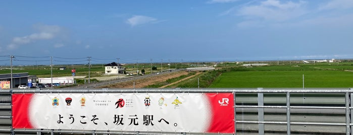 Sakamoto Station is one of JR 미나미토호쿠지방역 (JR 南東北地方の駅).
