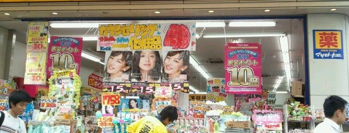 matsukiyoLAB 町田東口店 is one of Daisukeeさんのお気に入りスポット.