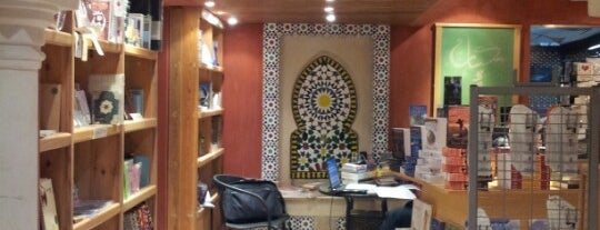 Alef Bookstore is one of Cairo.