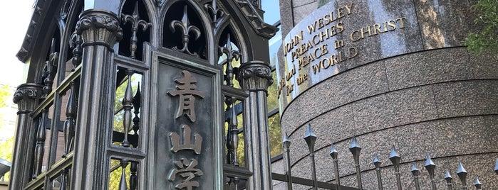 青山学院大学 15号館 ガウチャー・メモリアル・ホール is one of Aoyama Gakuin.