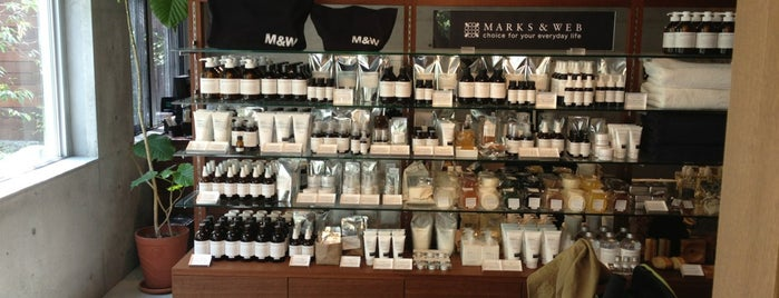 marks & web is one of Tokyo Shop.