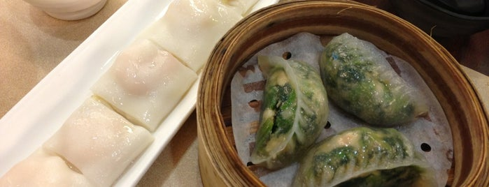 Canton's Dim Sum Expert is one of Need to try.