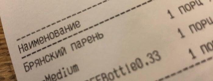 FARШ is one of Перекусить.