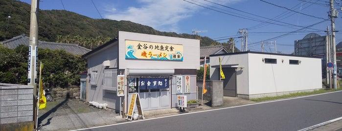 Isoya is one of Tempat yang Disimpan Z33.