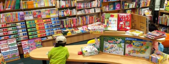 八重洲ブックセンター 丸井柏店 is one of TENRO-IN BOOK STORES.