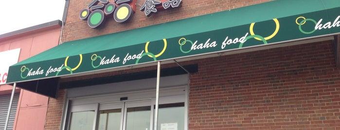 HaHa Food is one of B'more-Washington metro.