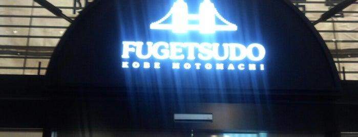 FUGETSUDO(神戸凮月堂) 元町本店 is one of + Kobe.