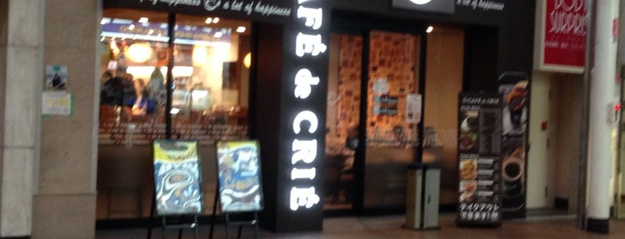 CAFE de CRIE 神戸元町店 is one of Must-visit Food in 神戸市中央区.