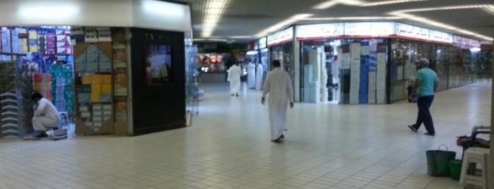 سوق المعيقلية التجاري is one of Queen: сохраненные места.