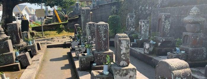 西郷家の墓 is one of 西郷どんゆかりのスポット.
