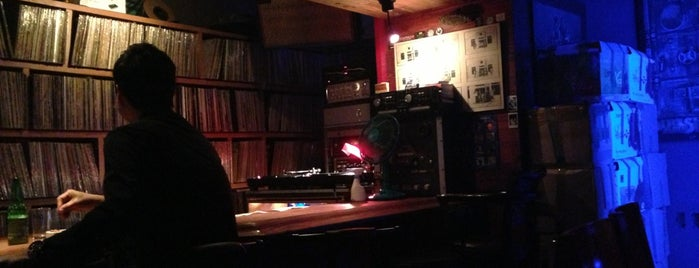 LP Bar is one of music stuff.