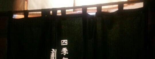 紀ノ川 is one of Shigeo : понравившиеся места.