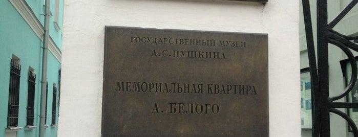 Мемориальная квартира А. С. Пушкина is one of Халявные музеи Москвы.