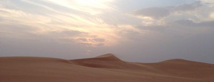 نفود الطوقي is one of Fahad: сохраненные места.
