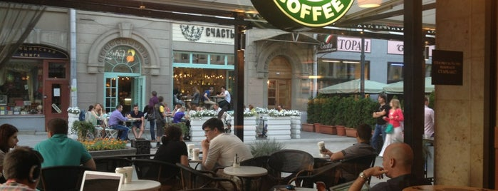 Starbucks is one of Top 10 dinner spots in город Москва, Россия.