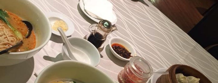 Nan Xiang is one of Jkt Simple Art of Eating.