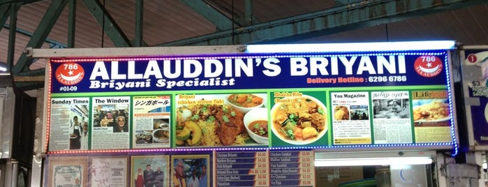 Alauddin Biryani is one of Singapore Food.