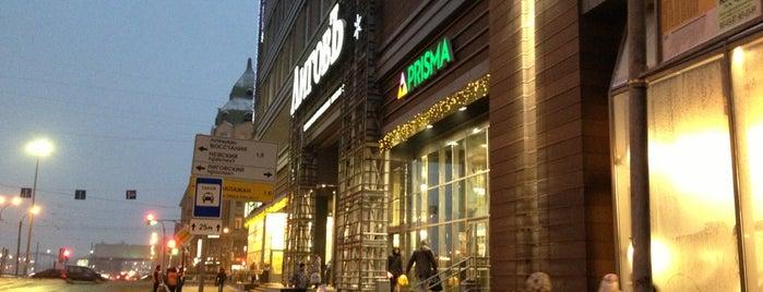 Ligov Mall is one of Все торговые центры Санкт-Петербурга.