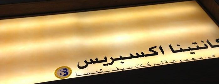 Canina Marachi is one of Dubai Food 3.