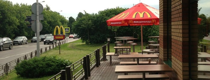 McDonald's is one of Lugares guardados de Таня.
