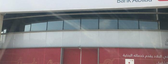 Bank Albilad is one of สถานที่ที่ Samah ถูกใจ.