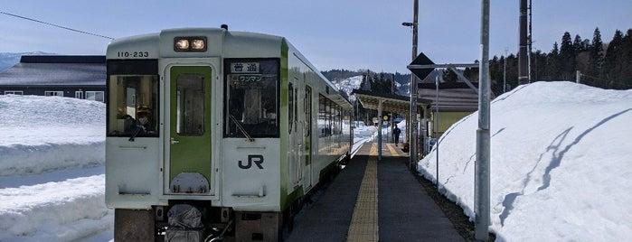 横倉駅 is one of JR 고신에쓰지방역 (JR 甲信越地方の駅).