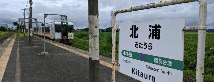 北浦駅 is one of JR 미나미토호쿠지방역 (JR 南東北地方の駅).