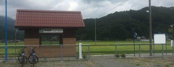 綾織駅 is one of JR 키타토호쿠지방역 (JR 北東北地方の駅).