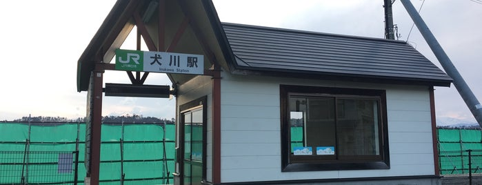 Inukawa Station is one of JR 미나미토호쿠지방역 (JR 南東北地方の駅).