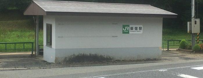 Shibajuku sta. is one of JR 키타토호쿠지방역 (JR 北東北地方の駅).
