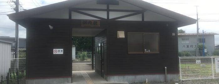 似内駅 is one of JR 키타토호쿠지방역 (JR 北東北地方の駅).