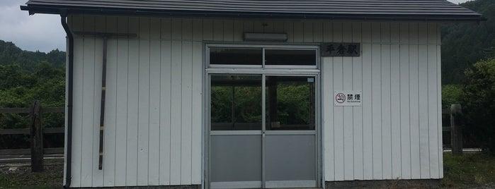 平倉駅 is one of JR 키타토호쿠지방역 (JR 北東北地方の駅).