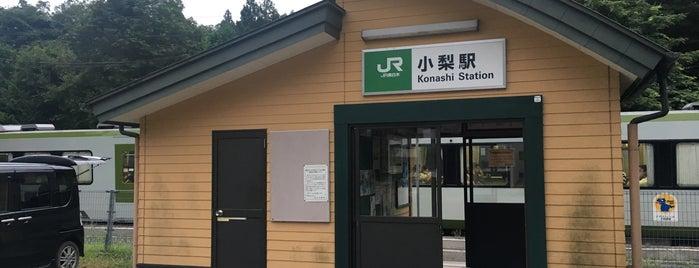Konashi Station is one of JR 키타토호쿠지방역 (JR 北東北地方の駅).
