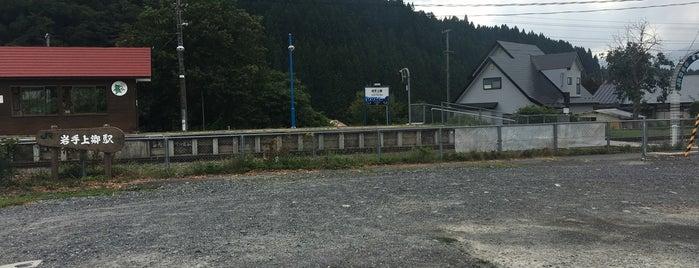 岩手上郷駅 is one of JR 키타토호쿠지방역 (JR 北東北地方の駅).