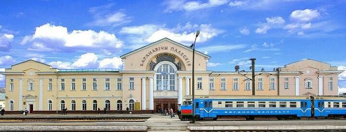 Барановичи-Полесские is one of Tempat yang Disukai Hanna.