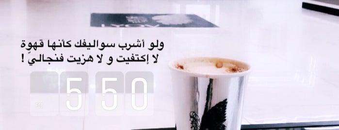 Lyov Coffee is one of Eastern province, KSA.