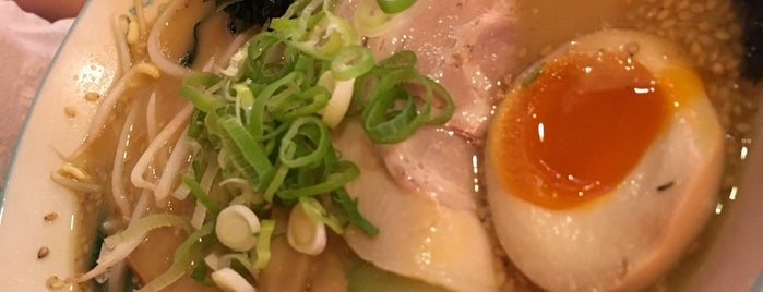 Oishii Ramen Street is one of Restaurantes.
