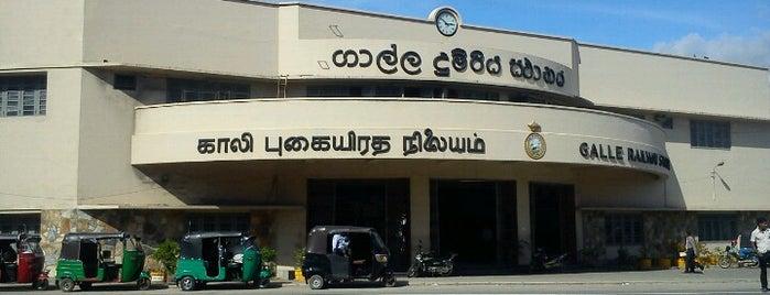 Galle Railway Station is one of Sri Lanka.